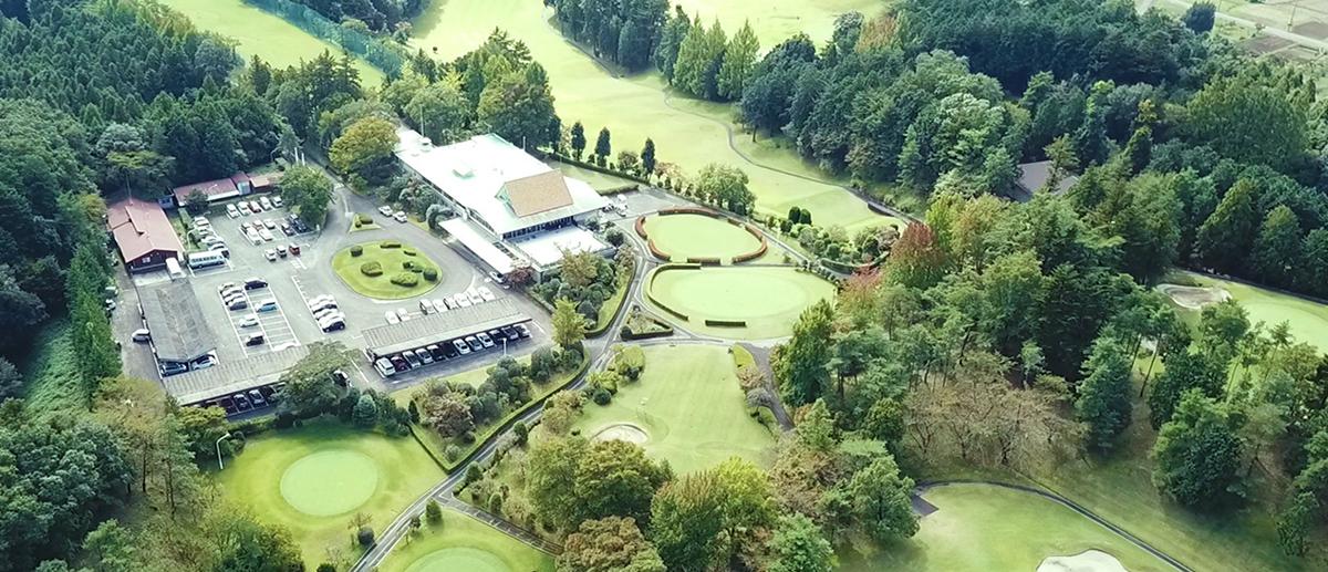 クラブハウス上空写真